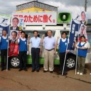 Minorikawa 2021 Youth Group
